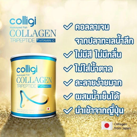 Colligi Collagen 100,000 mg
